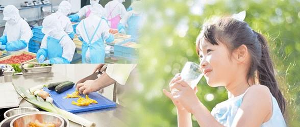 株式会社 アミューズ24 環境・衛生サービス