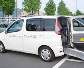 株式会社 アミューズ24 アミューズ24のケアサポートタクシーとは?